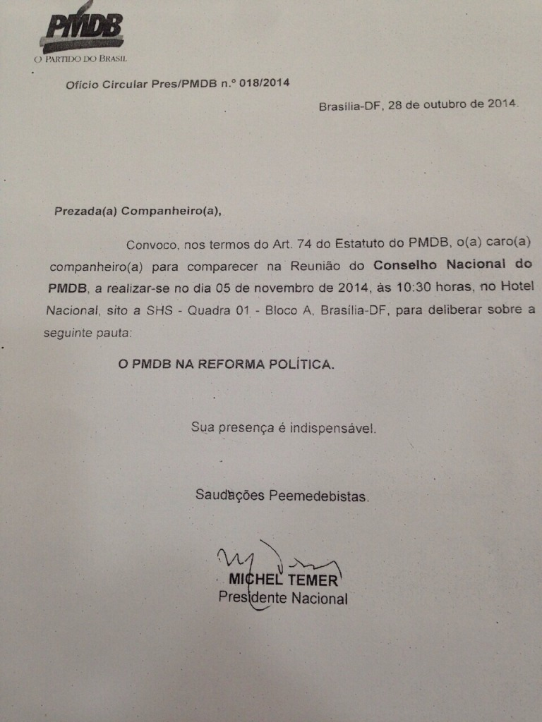 Documento PMDB 768x1024 - Tesoureiro do PMDB diz que encontro nacional do partido acontecerá na próxima semana
