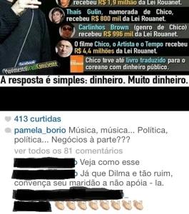maridão 265x300 - Primeira dama diz que alianças de Dilma são oportunistas, sugere voto em Aécio e é questionada sobre voto para governador