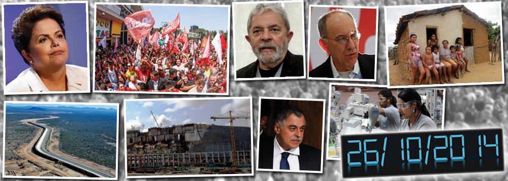 OS 15 DIAS QUE IRÃO DECIDIR O FUTURO POLÍTICO DO PT