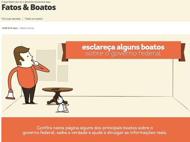 Dilma lança site para rebater boatos na internet