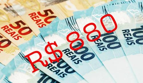 salario-minimo-880-500x290