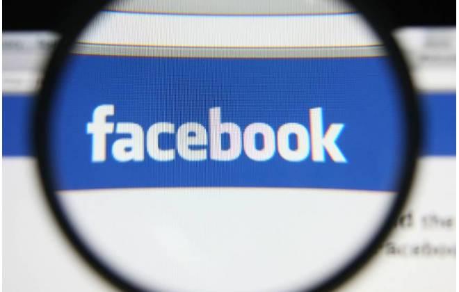 ATENÇÃO AO BOATO: Facebook não será bloqueado no Brasil