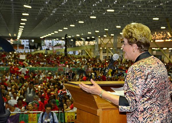 BRASIL 247:'Fortaleza moral de Dilma poderá salvar a República'