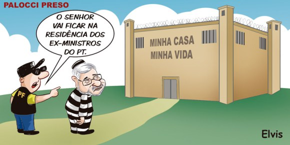 charge 2709