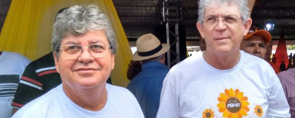 Ricardo apoia posição do PSB de votar contra as reformas do governo Temer