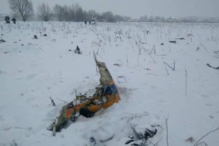 99977456 mediaitem99977454 - VEJA VÍDEO: Avião com 71 pessoas a bordo cai na Rússia