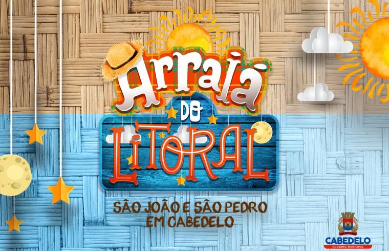Sao Joao 760x490 - Festejos juninos em Cabedelo começam neste sábado com quadrilhas, pé de serra e muito forró