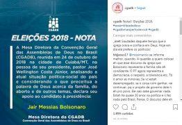 VEJA VÍDEO: Convenção Geral das Assembleias de Deus no Brasil oficializa apoio à candidatura de Jair Bolsonaro
