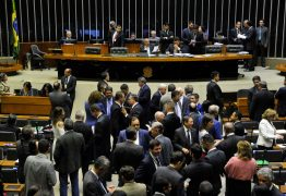 PDT, PSB e PCdoB vão formar maior bloco de oposição ao governo do presidente eleito Jair Bolsonaro