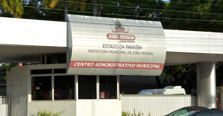 centro administrativo joão pessoa 780x405 - 281 VAGAS: Inscrições para concurso da prefeitura de João Pessoa terminam nesta segunda-feira