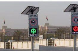 DETECTORES DE VELOCIDADE: será que usar emojis podem diminuir os acidentes nas estradas?