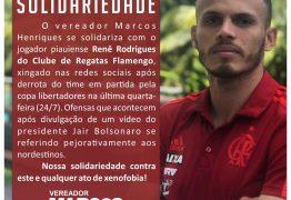 Por uma lei para punir crimes de ódio praticados por governantes – Por Marcos Henriques