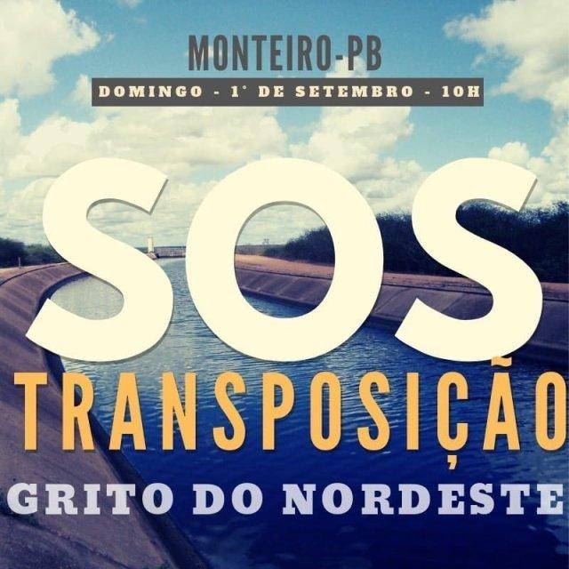 sos transposição - Bolsonaro quer privatizar as águas da Transposição: você vai deixar? - Por Flávio Lúcio
