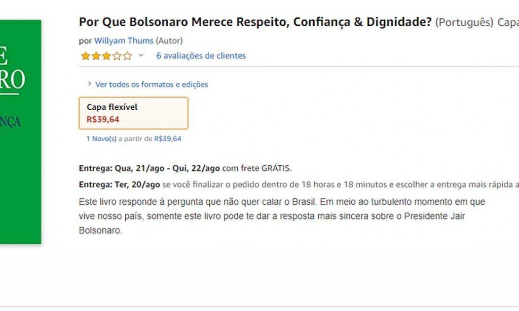 xanuncio 1.png.pagespeed.ic .4PR0nSvyBi 1024x615 - 188 PÁGINAS EM BRANCO: Livro viraliza nas redes ao listar motivos para confiar em Bolsonaro