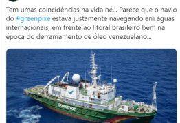 Ricardo Salles sugere que Greenpeace tem relação com óleo no Nordeste