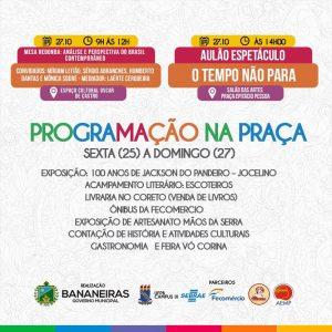 WhatsApp Image 2019 10 23 at 10.06.09 1 300x300 - Bananeiras realiza I Festival Literário nos dias 21 a 27 de Outubro