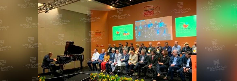 88c41f93 c072 44b0 806e 2428562f1d6d - Ricardo Coutinho e Veneziano se encontram pela primeira vez após senador anunciar saída do PSB