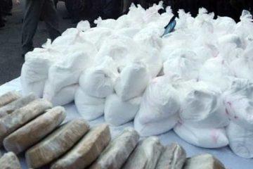 naom 57c753601c891 360x240 - Apreensão de cocaína pela PF mais que dobrou em quatro anos