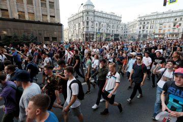2019 07 27t142601z 829955153 rc1eb44f3bc0 rtrmadp 3 russia politics protests 360x240 - Bilionários do mundo têm mais riqueza do que 4,6 bilhões de pessoas
