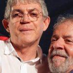ricardo e lula 150x150 - Paraíba fiel a Lula fragiliza aliança entre PT e PSB - Por João Valadares