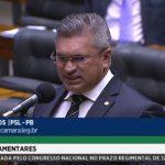 JULIAN 150x150 - Julian Lemos faz discurso em solidariedade à paralisação da PMPB, em Brasília - VEJA VÍDEO