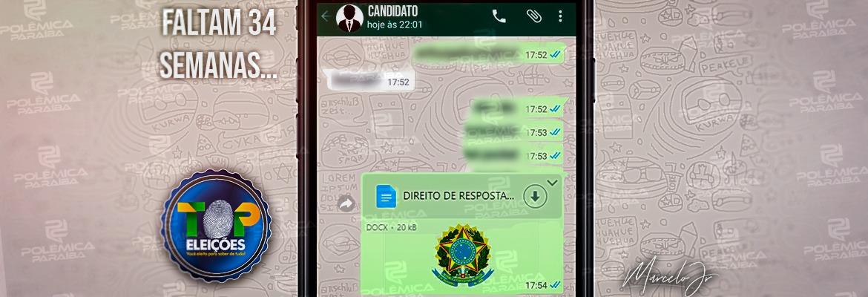 WhatsApp Image 2020 02 07 at 16.25.07 1 - ELEIÇÕES 2020: pedidos de direitos de respostas poderão ser enviados via Whatsapp, diz resolução do TSE