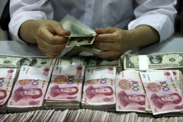 ch dolar yuan 360x240 - China destrói dinheiro para combater coronavírus
