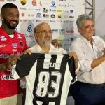 felipe botafogo pb 150x150 - CAMISA 83: Botafogo-PB apresenta novo goleiro Felipe, ex-Flamengo