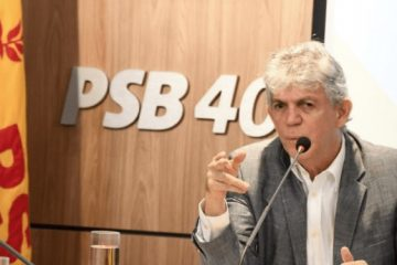 """ricardopresidente 750x375 360x240 - Alvo da Operação Calvário, RC ainda quer PSB forte para as eleições 2020: """"Lançaremos em breve também uma plataforma para candidatos"""""""
