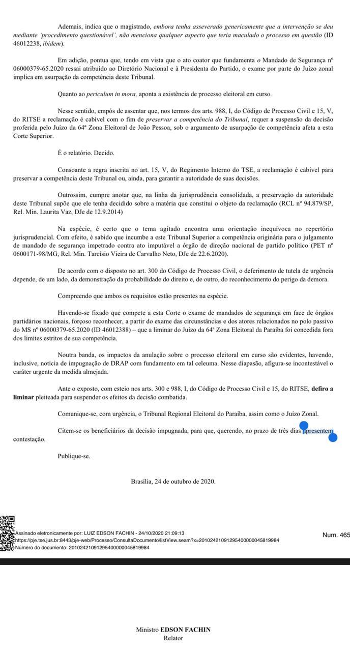 b2a73349 98b7 4df7 bca6 4739d27144e7 - TSE derruba liminar e mantém intervenção no diretório do PT em João Pessoa