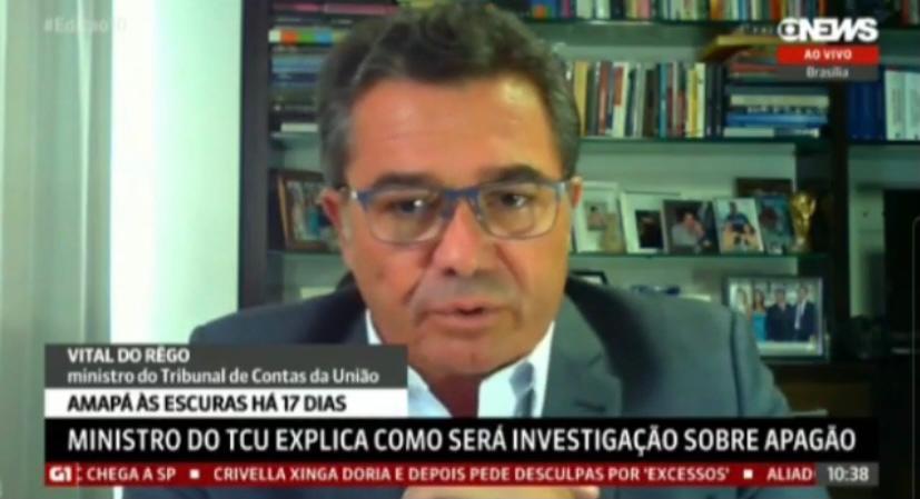 WhatsApp Image 2020 11 19 at 12.24.01 - Ministro Vital do Rêgo diz que TCU vai cobrar providências e responsabilizações sobre apagão no Amapá
