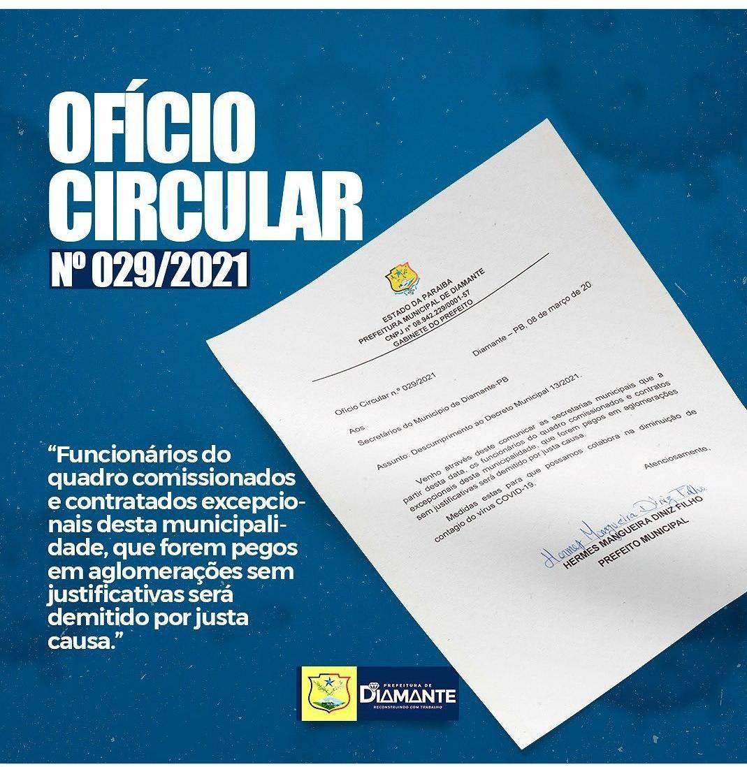 oficio - PUNIÇÃO: Prefeito de cidade paraibana vai demitir funcionário público que se envolver em aglomeração - VEJA OFÍCIO
