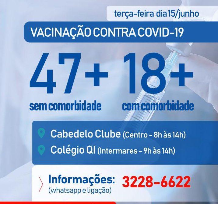WhatsApp Image 2021 06 14 at 17.54.24 1 e1623705369534 - Cabedelo inicia vacinação de trabalhadores Metroviários, Ferroviários e Aquaviários que residem na cidade