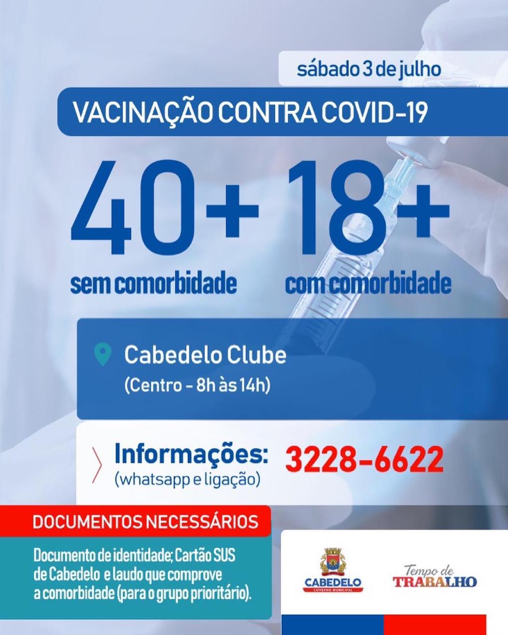 WhatsApp Image 2021 07 02 at 20.13.42 - Vacinação contra a Covid-19 vai acontecer exclusivamente no Cabedelo Clube, neste sábado