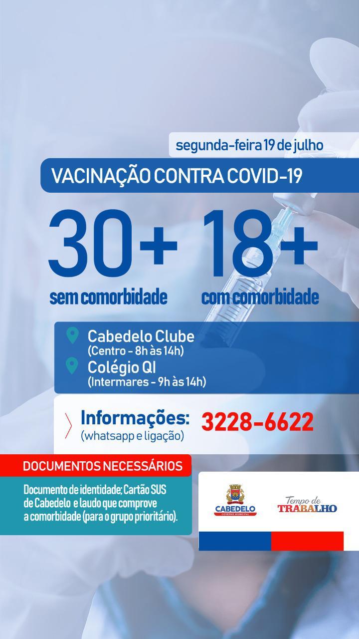 WhatsApp Image 2021 07 18 at 13.09.54 - Cabedelo inicia imunização de pessoas 30+ sem comorbidades nesta segunda-feira