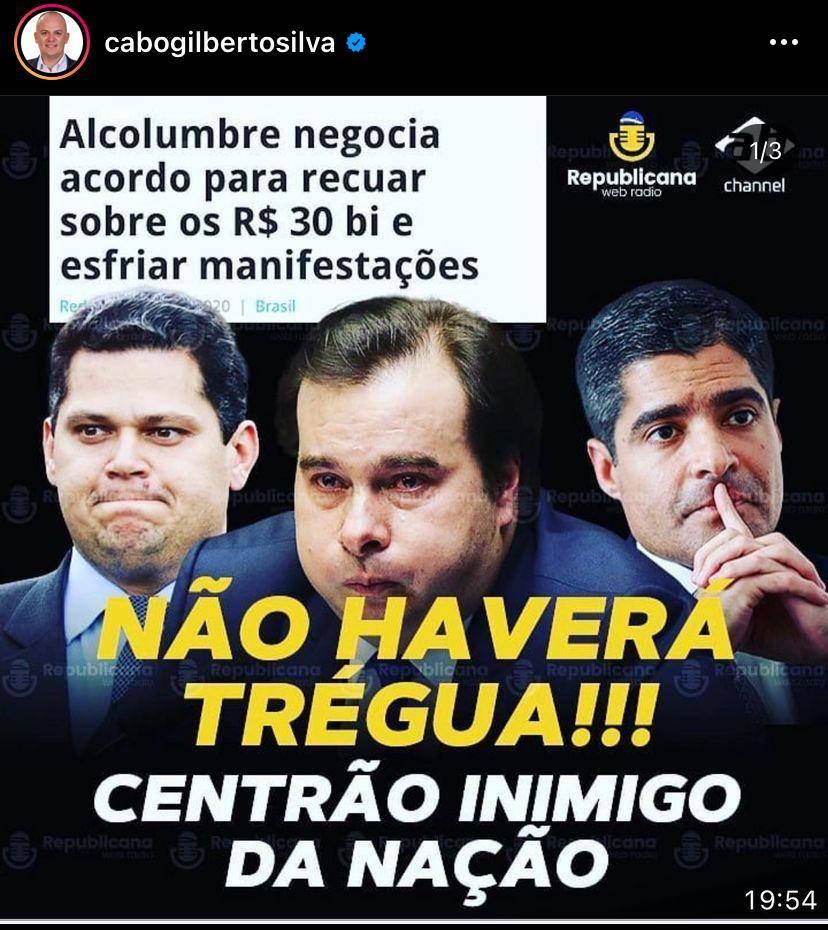 WhatsApp Image 2021 07 22 at 13.26.22 - Cabo Gilberto apaga ataques ao Centrão após aliança de Bolsonaro com o grupo e defende decisão do presidente