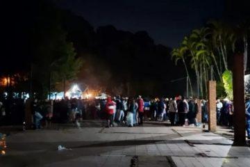 bqp4mbert2bmtk3chnitgof7e 360x240 - FESTA DA COVID: Guarda Municipal fecha festa clandestina com 4 mil pessoas