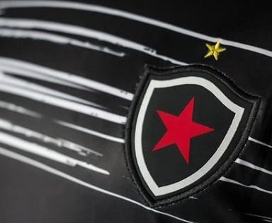 csm 90 anos belo 60d6bf7553 - 90 ANOS: Botafogo-PB lança camisa em comemoração ao aniversário do clube