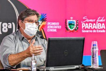 edd493b7 559f 42bd bd26 1fe69807043b 360x240 - João Azevêdo destaca investimentos de R$ 297 milhões nas regiões de Catolé, Princesa e Pombal em audiência do Orçamento Democrático