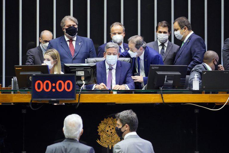 img20210713163814453 768x512 1 - Câmara aprova projeto de combate a supersalários de agentes públicos