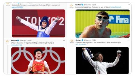xblog china 1.jpg.pagespeed.ic .qvJxs mQNe - Embaixador da China reclama que mídia ocidental só mostra 'como chineses são feios'