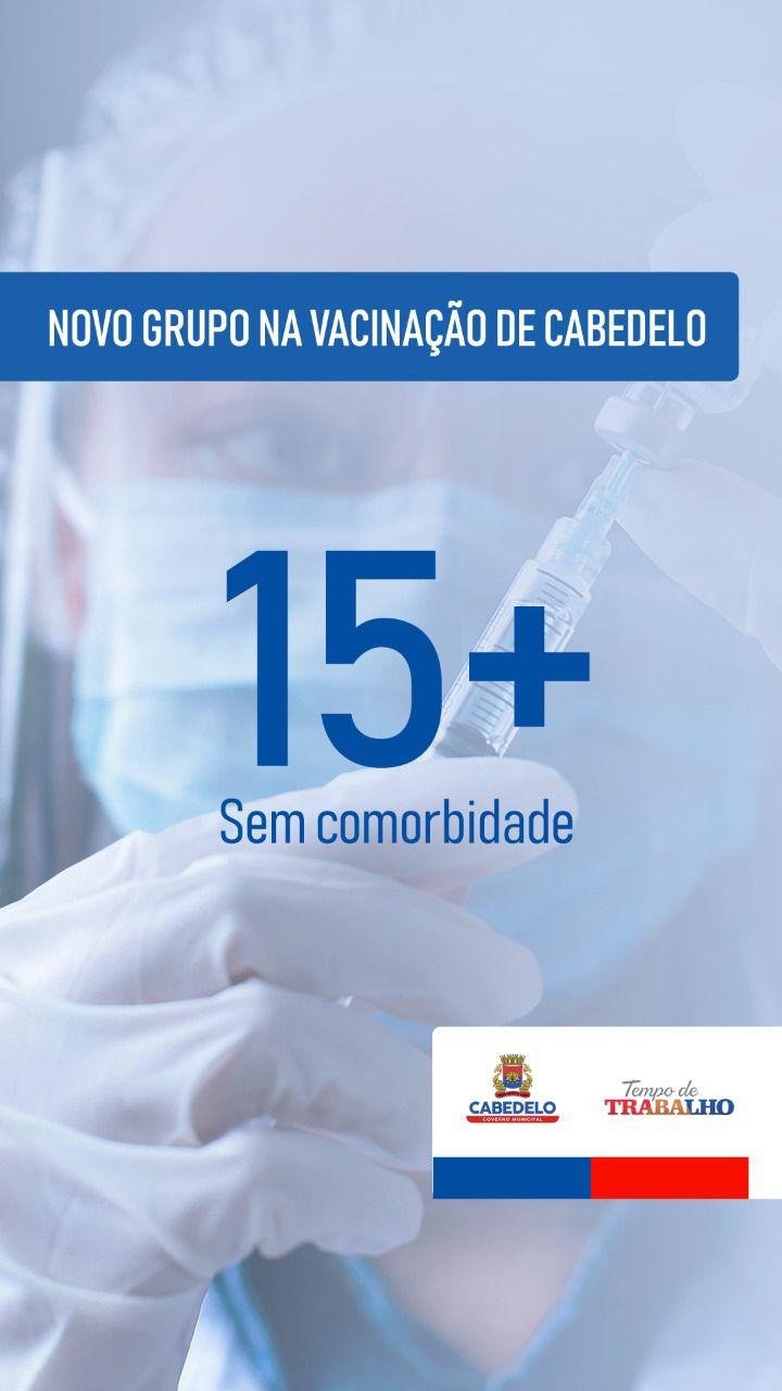 56561c2d d2f5 4ce2 8145 bf0f04a474f4 - Cabedelo vacina adolescentes 15+ sem comorbidade a partir desta quarta-feira (25)