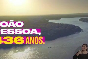 Governo da Paraíba parabeniza cidade de João Pessoa e destaca investimento de 1,7 bilhão na Capital em 2 anos e meio – VEJA VÍDEO