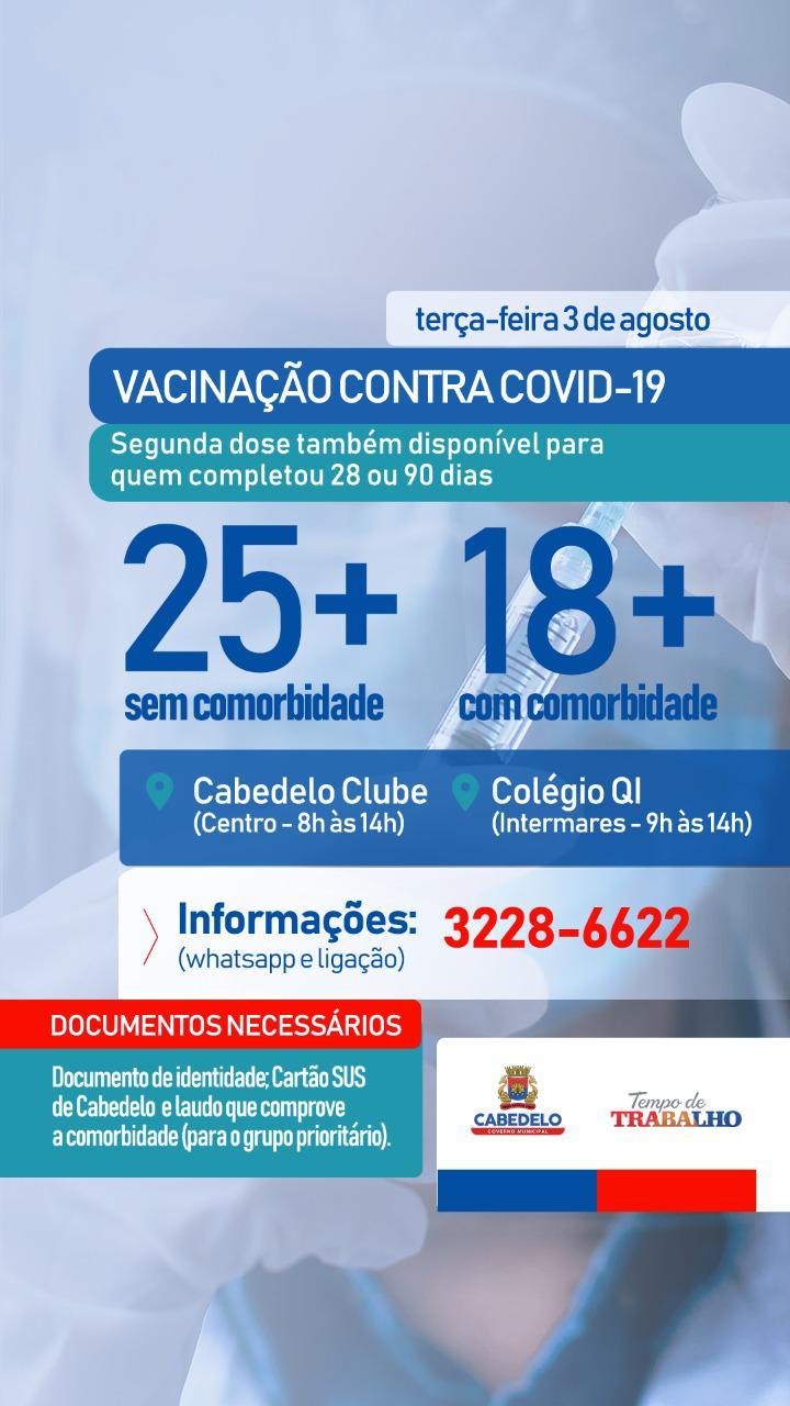 WhatsApp Image 2021 08 02 at 16.59.58 - Pessoas com 25+ já podem se vacinar em Cabedelo a partir desta terça-feira (03)