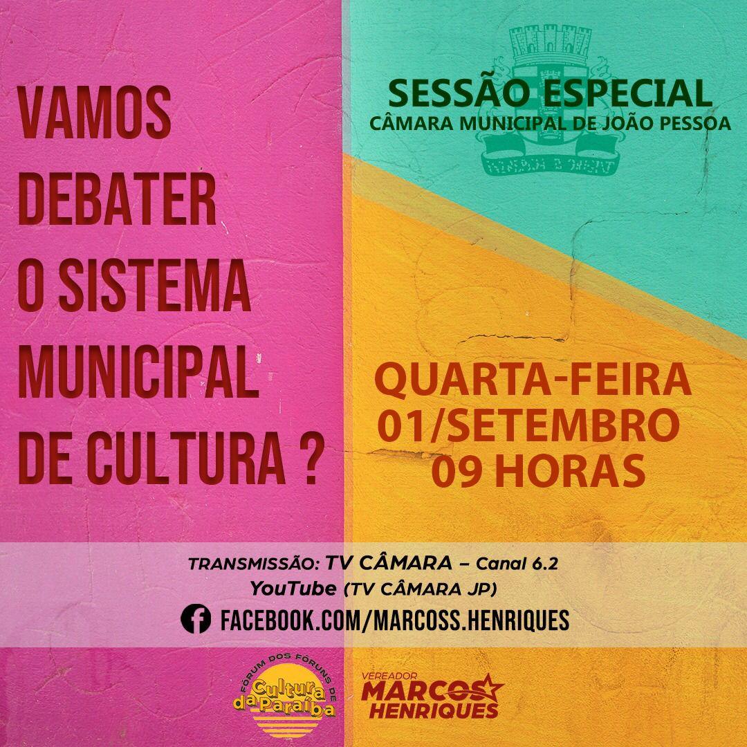 WhatsApp Image 2021 08 30 at 17.07.35 - Sessão especial para debater a implantação do Sistema Municipal de Cultura acontece nesta quarta-feira com presença dos vereadores de JP