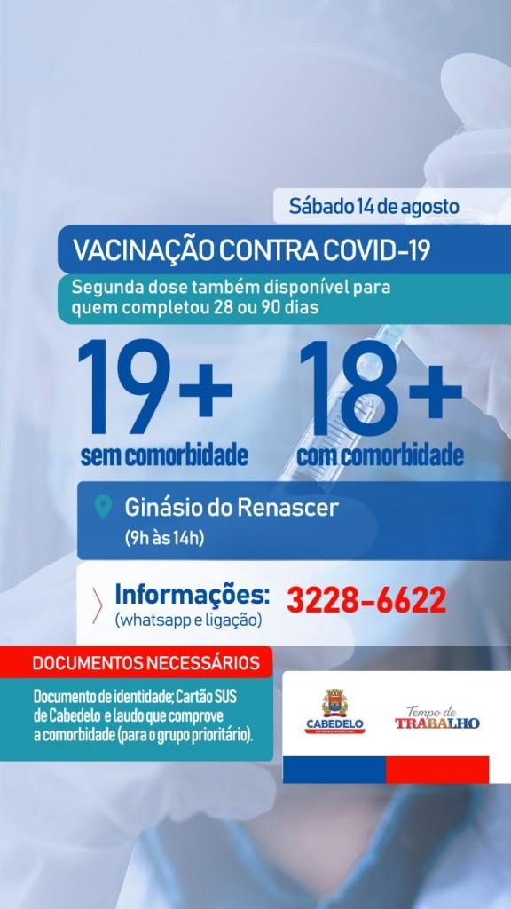 vacina 1 - MUTIRÃO: Cabedelo vacina pessoas com 19 anos ou mais neste sábado