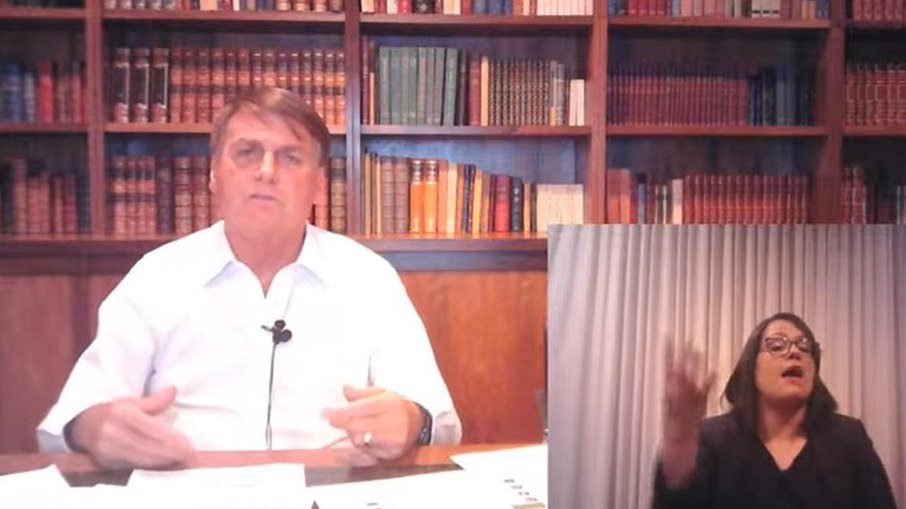 "51u4jn8ip84gyntsw23al3mcx - ""Maior de idade, sabe o que faz"", diz presidente sobre Michelle Bolsonaro ter se vacinado contra Covid"