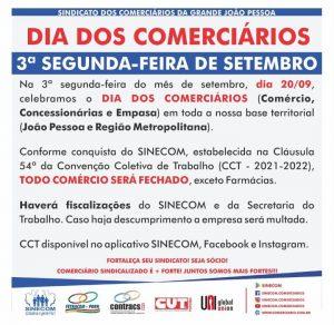 66489f01 c835 46f0 b72b 5feb4de948e3 300x292 - FERIADO: Comércios de João Pessoa e Campina Grande fecham na próxima segunda-feira