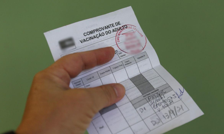 Comprovante da vacinacao - NA CONTRAMÃO DA ALPB: MPPB recomenda que prefeito de Patos cancele 'Passaporte da Vacinação' - LEIA O DOCUMENTO