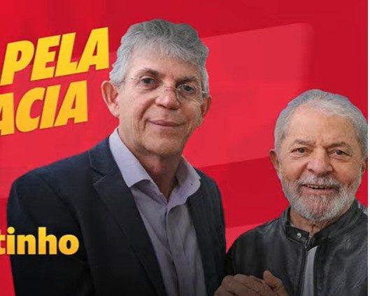 RICARDO E LULA e1633036951553 - Com Lula e Gleisi, Ricardo Coutinho se filia ao PT em ato virtual; VEJA VÍDEO